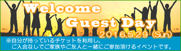 welcome guest day