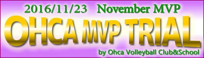 Ohca MVP Tria